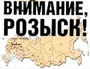 Внимание: разыскивается несовершеннолетний Никита Астафьев
